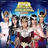 Original Cast - Saint Seiya Super Musical Live! +3 [Japan CD] COCX-37098