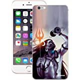 Customizable Hamee Original Designer Cover Thin Fit Crystal Clear Plastic Hard Back Case for Apple iPhone 6 Plus / 6s Plus (Powerful God / Purple)