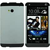 Heartly Double Dip Premium Hard Shell Back Case Cover For HTC One M7 Single Sim- Black White Black