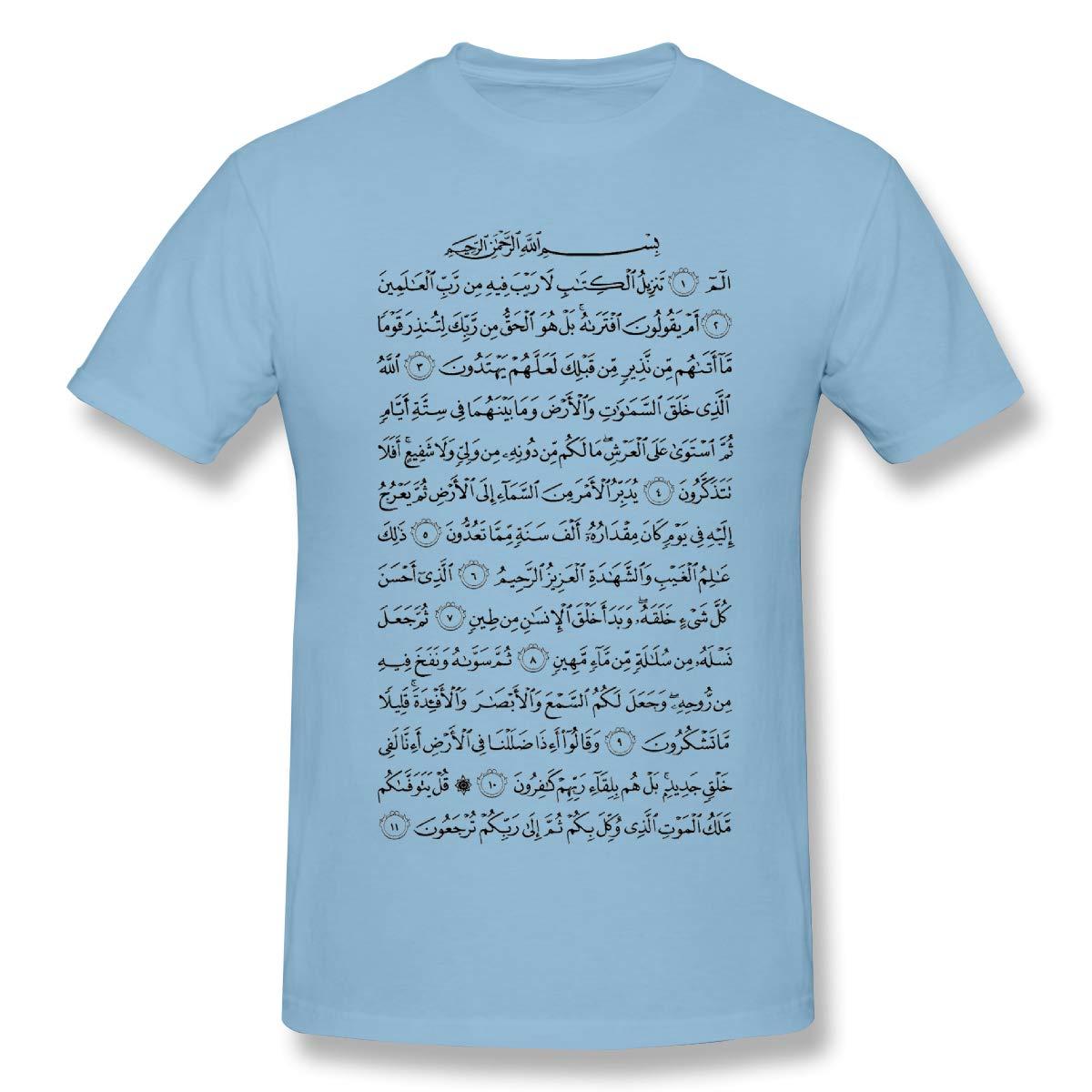 Man Line Art Classic Sky Blue Shirt