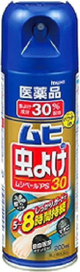 池田模範堂 ムヒの虫よけ ムシペールPS30