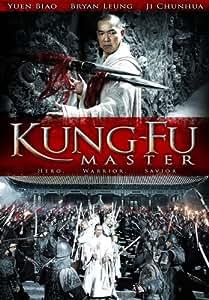 Kung Fu Master [DVD]