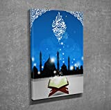 LaModaHome Decorative Canvas Wall Art (12'' x 16'') Wooden Thick Frame Painting Muslim Mosque Motive Night Kuran Religious