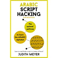 Arabic Script Hacking: The optimal pathway to learn the Arabic alphabet