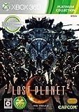 Lost Planet 2 (Best) [Japan Import]