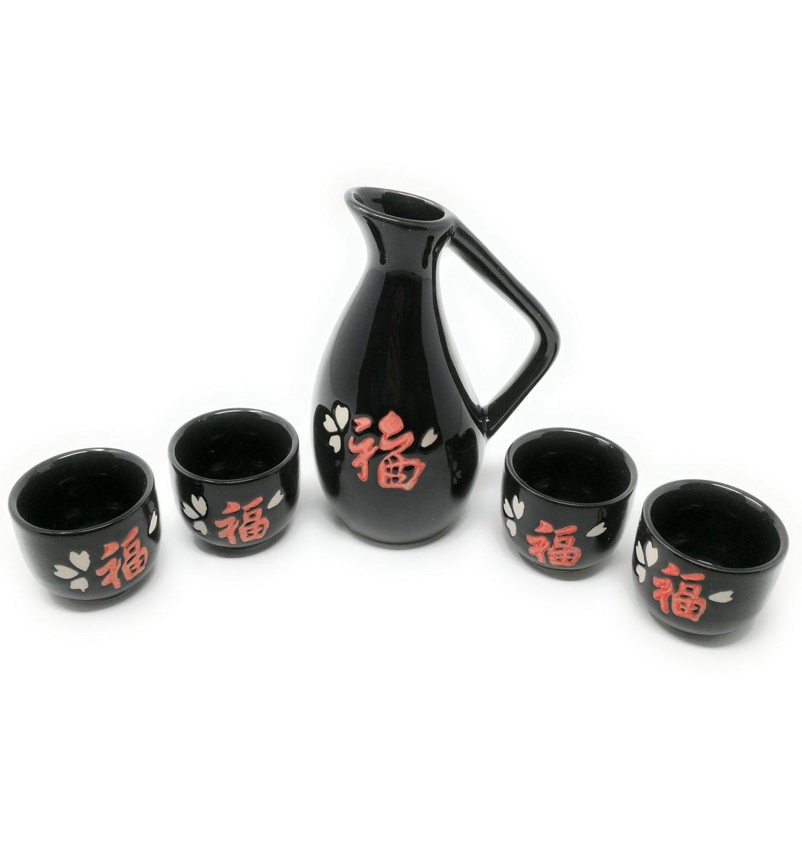 Glazed Ceramic 5 Pcs Japanese Sake Set Chinese Calligraphy ''Fu'' (Fortune)