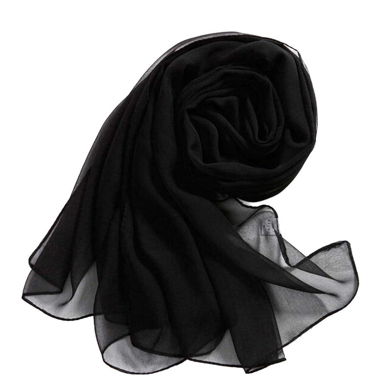 Vidlan Damen Chiffon Stola Schal für Kleider in verschiedenen Farben