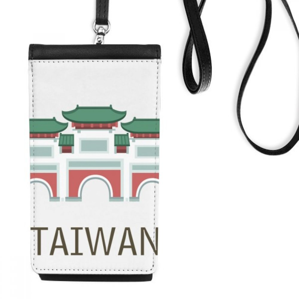 Taiwan Attractions Confucius Temple Travel Faux Leather Smartphone Hanging Purse Black Phone Wallet Gift