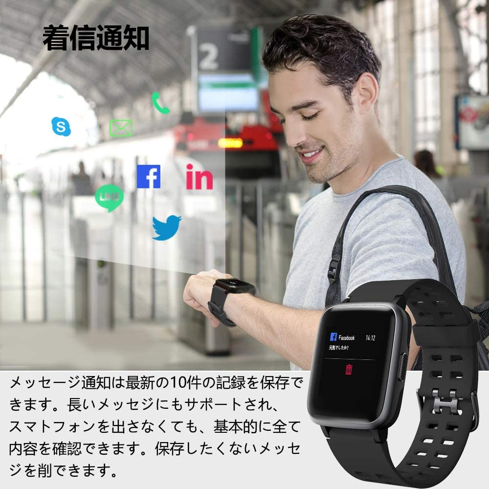 Yamay スマートウォッチ 腕時計 最新 万歩計 心拍計 活動量計 ストップウォッチ IP68防水 スマートブレスレット