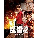 Rurouni Kenshin 2: Kyoto Infer