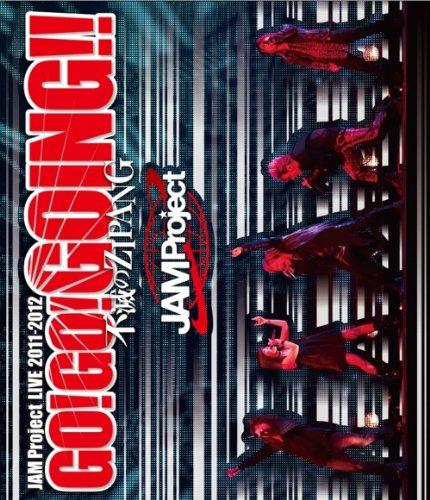 Jam Project - Jam Project Live 2011-2012 Go! Go! Going!! Messhi No Zipang Live BD (3BDS) [Japan BD] LABX-8010