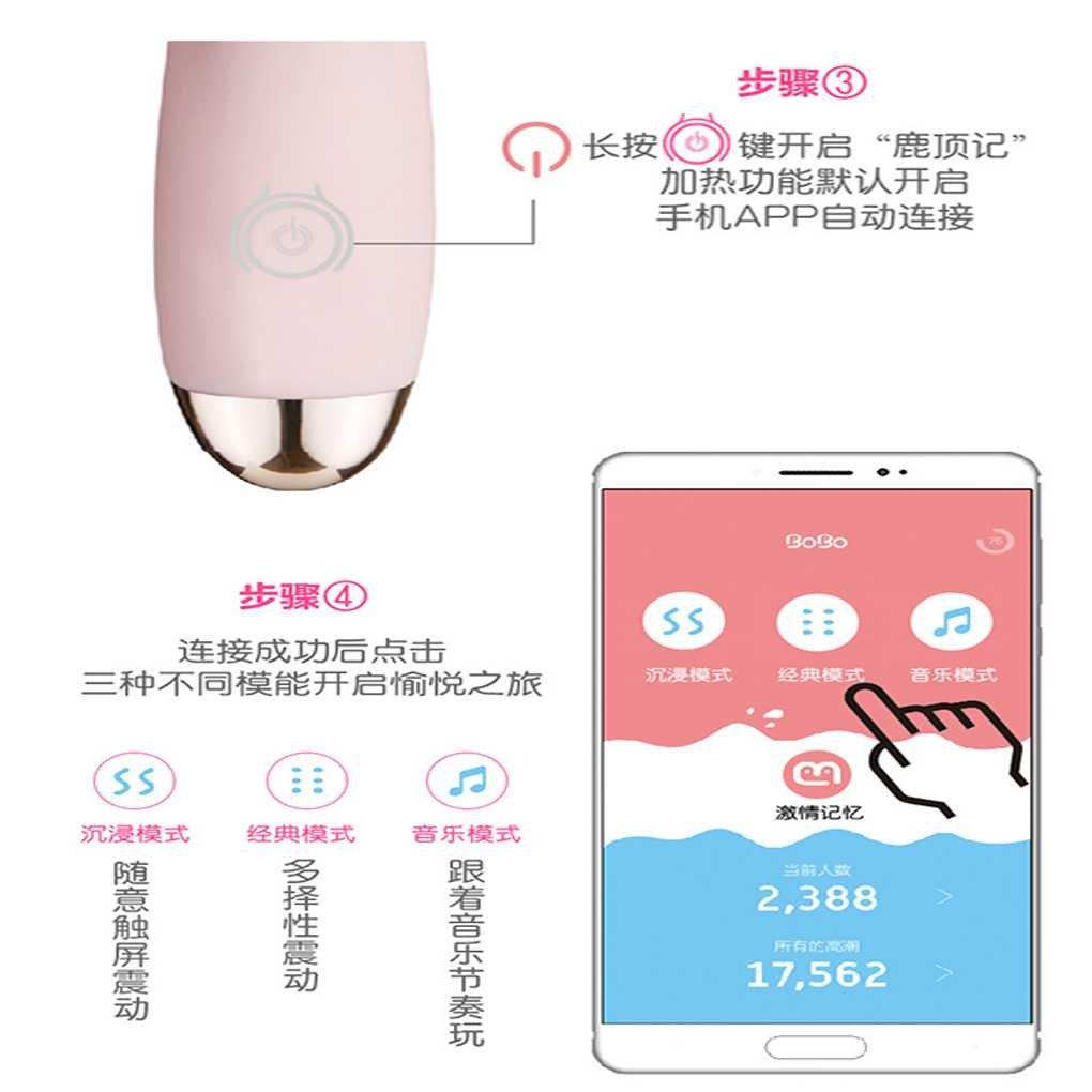 Babysbreath Calentador de silicona vibrador de doble cabezal, USB con vibrante con USB batería recargable, impermeable IPX6 100%, varita vibradora para mujer, vibradores de punto G + C Rosa # 3 24386c