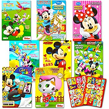 Amazon.com: 72-pack of Kid\'s Coloring Books ~ Great Party Favors ...