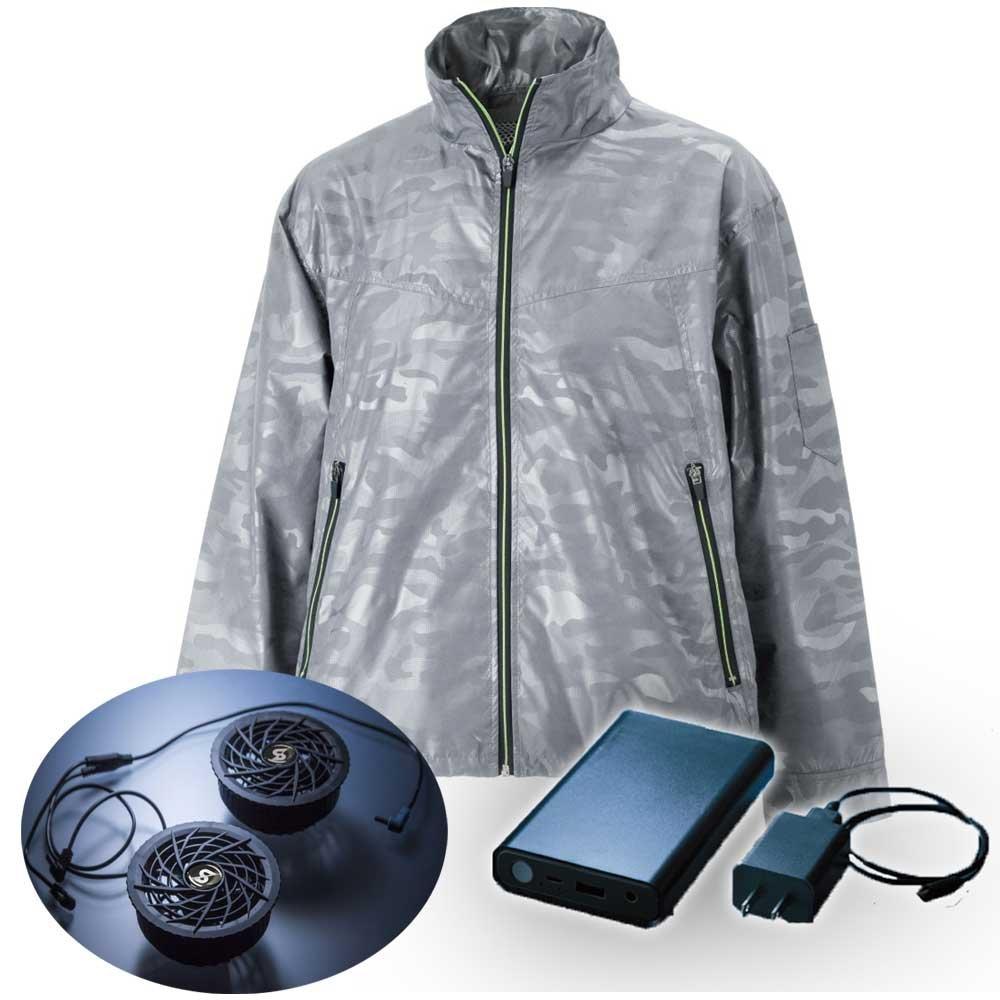 空調服 シンメン S-AIR ジャケットファンバッテリーセット 05820 B07D6414YK L|72シルバー 72シルバー L