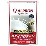 アルプロン -ALPRON- ホエイプロテイン ブルーベリーヨーグルト風味 3kg アルプロン