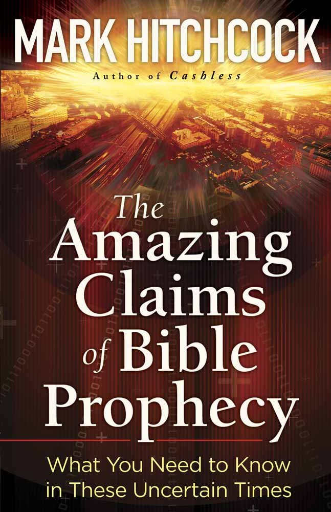 Amazing Claims Bible Prophecy Uncertain product image