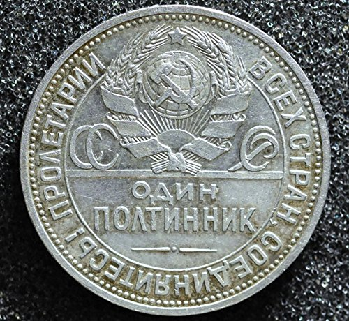 Review USSR Communistic Socialistic Silver half Ruble coin (One of the most beautiful Post Revolution and Civil Russian War, Russia Coins existed)1/2 ROUBLE 1926 Soviet Union AR 50 Kopeks.
