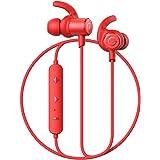 ワイヤレスイヤホン Gvoears Bluetoothイヤホン bluetooth5.0 技適認証 ipx6防水防塵 siri対応 高音質 重低音 HIFI 左右一体型 スポーツ ランニング仕様 カナル型 高遮音性 CVC6.0ノイズキャンセリング MEMSマイク クリア通話 メタル ブルートゥースイヤホン (赤い)
