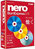 ジャングル Nero BurnExpress 2018