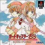 Cardcaptor Sakura: Clow Card Magic, Playstation 1 Japanese Import Video Game