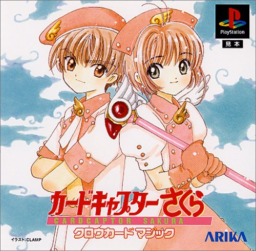 Cardcaptor Sakura: Clow Card Magic, Playstation 1 Japanese Import Video Game (Best Playstation 1 Games Ever)
