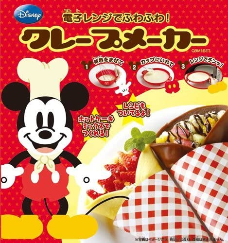 Disney Mickey Mouse microondas Crepera importados: Amazon.es