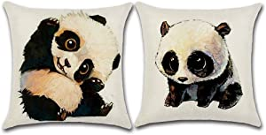 Goldy&Wendy Pillow Case Decorative Sofa Cushion 18x18 Inch Panda, 2 Pack