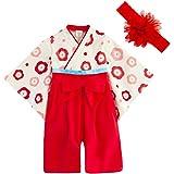 JUST style 袴 ロンパース (花飾り付き) カバーオール 和服 和装 新生児 男の子 女の子