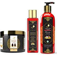 Aegte Hair Care Kit (Onion Oil, Shampoo & Keralution Hair Mask)