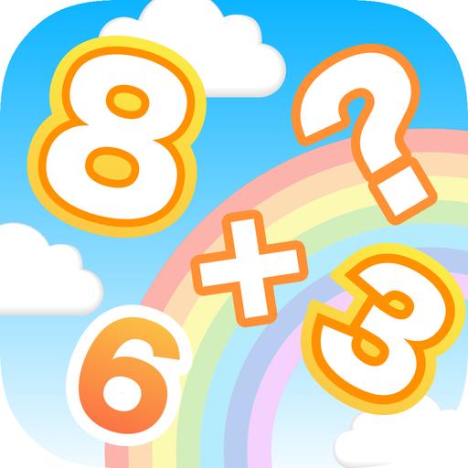 Math for kids -