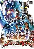 NEW! Ultra Saga (Ultraman) Dvd Uncut!