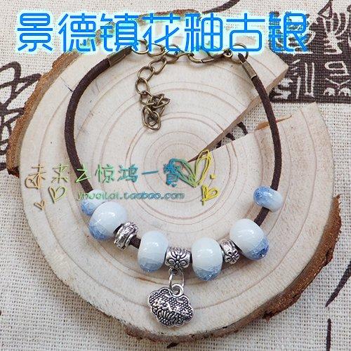Six national wind glaze Jingdezhen Ceramic bracelet jewelry of ancient silver mermaid tears Stephen Chow