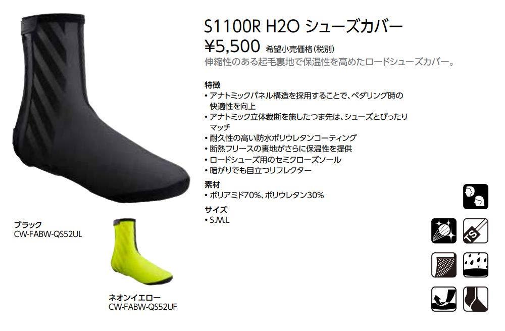 0b7fa531b48 Shimano S1100R H2O Shoe Cover Black Shoe Size XXL 47-49 2018 ...