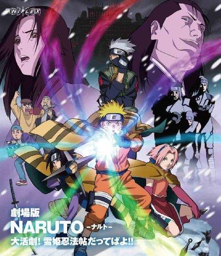 Animation - Naruto The Movie: Ninja Clash In The Land Of Snow (Yukihim Ninpocho Dattebayo!!) [Japan BD] ANSX-2150