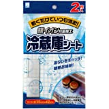 銀抗菌冷蔵庫シート2枚入(35×42cm) 【まとめ買い10個セット】 2608