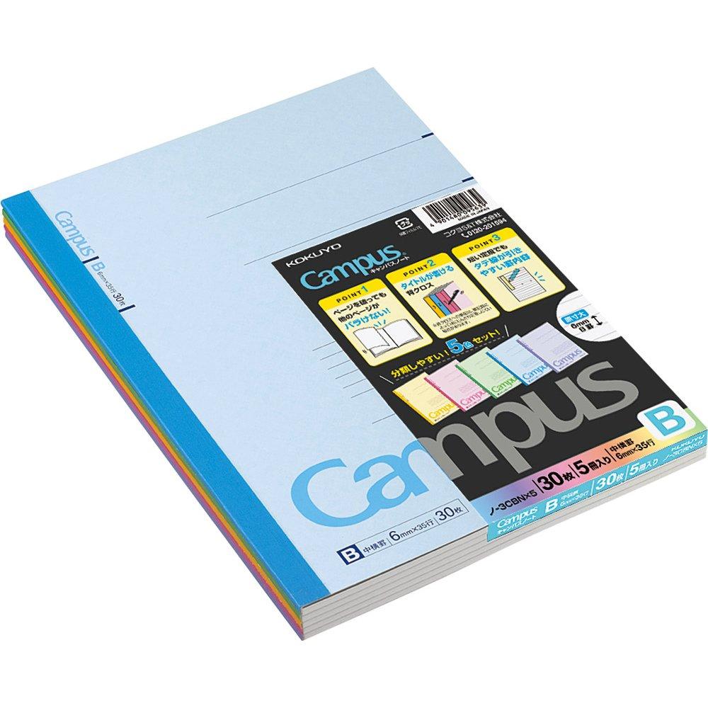 Kokuyo Campus Notebook Semi B5(''9.8×''7)- 6 mm - 35 Lines X 30 Sheets - Pack of 5