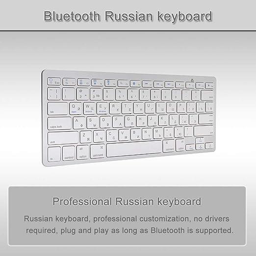 Cuifati Teclado Ruso, Teclado inalámbrico de 78 Teclas, Teclado Bluetooth inalámbrico Blanco Plateado para iOS/Mac/Android/Windows, Teclado Ultrafino