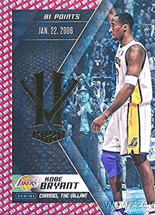 40c73a664d0 Kobe Bryant 2016 Panini NBA Basketball Kobe Bryant #11 Villain Parallel  Card from Limited Edition