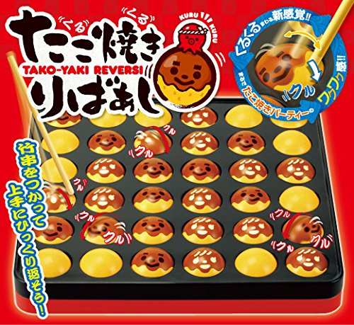 Mr. Boo In other takoyaki (japan import) by Eye up