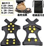 Chenfeng 靴底用 滑り止め スパイク アイゼン 雪道の転倒防止に 簡単 着脱 子供用 大人用