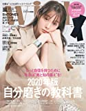with(ウィズ) 2020年 03 月号 [雑誌]: with増刊2020年3月1日
