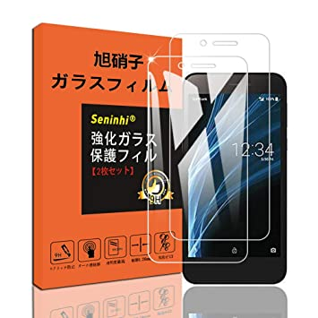 9a905cde02 【2枚セット】AQUOS sense basic ガラスフィルム 強化ガラス 保護フィルム 液晶 ガラス