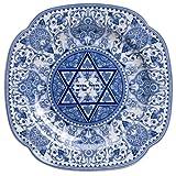 Spode Judaica Square Mazel Tov Plate