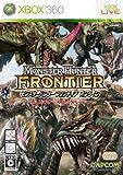Monster Hunter Frontier Online (Beginner's Package) [Japan Import]