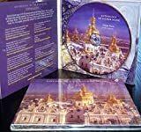 ANTHOLOGY OF SACRED CHORAL MUSIC. Praise and Worship Chants of Orthodox Church. [Digipak - Elite Classics Edition 2017]
