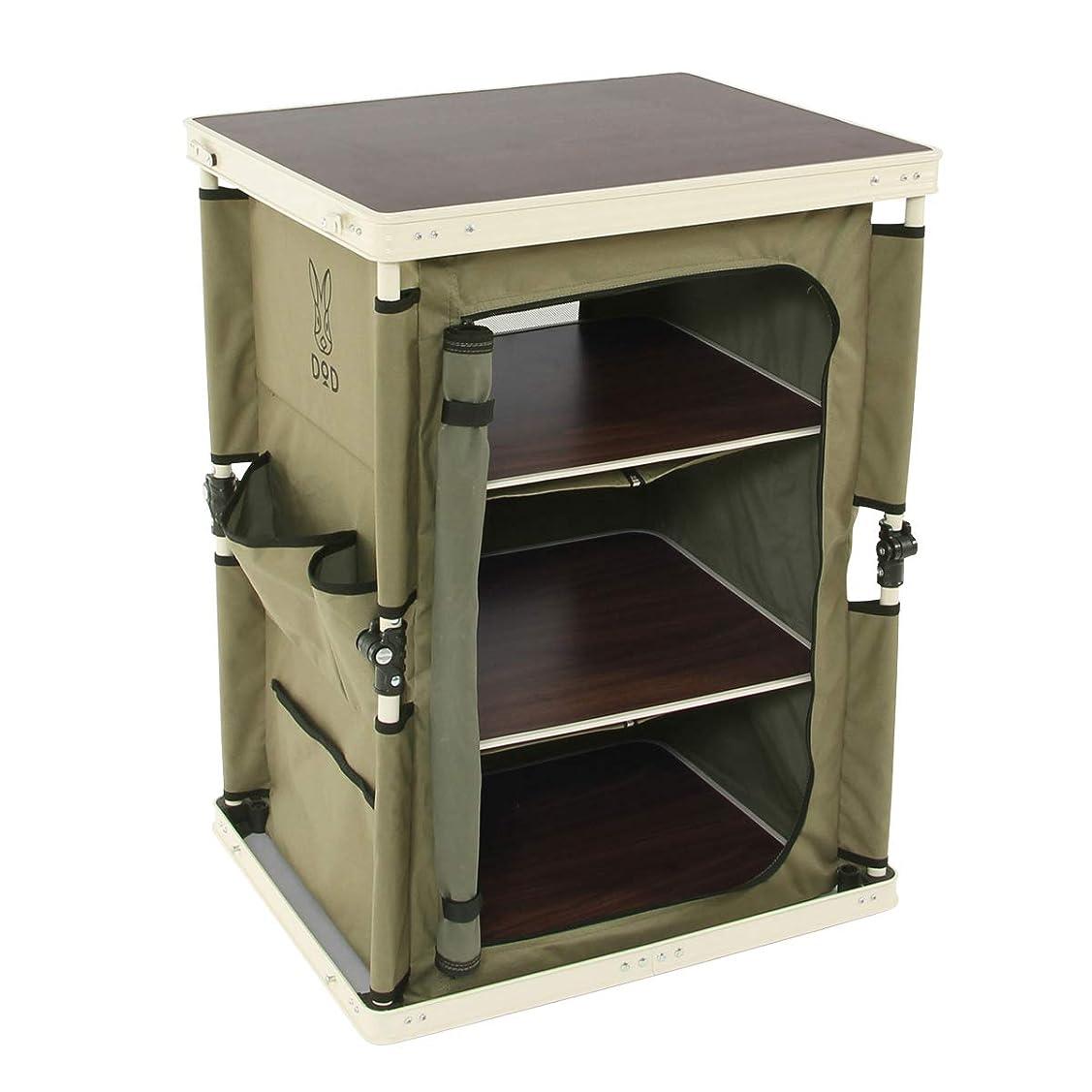 境界チェスパノラマSoomloom 折り畳み式テーブル アルミ製 アウトドア用 キャンプ用 超軽量材質 無限拡大可能 エクササイズ 収納ケース付き 本体にライトかけ付き