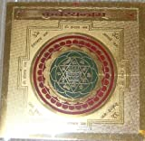 Kuber Number and Beeja Yantra - Money Drawing