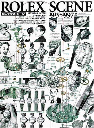 ロレックス・シーン―1913~1997 (ワールド・ムック) - cogglikimor