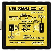 USB2.0 Isolator Industrial-Grade (USB-029H2)
