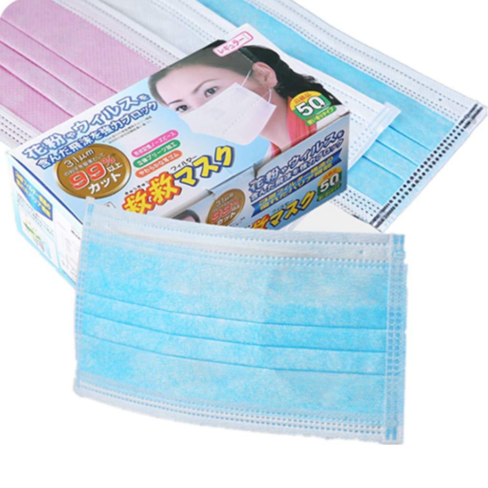 Markcur 50 Stü ck Gesichtsmaske Einwegmasken Anti-Staub-Mode-Staubfilter Mundschutz 3 Schichten Schutz Mundschutzmasken Pink